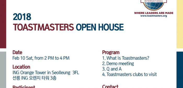 Toastmasters Korea – Open House Event